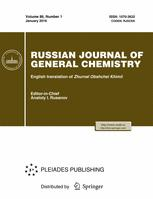 Russian Journal of General Chemistry