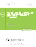 Russian Journal of Nondestructive Testing