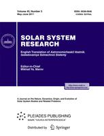 solar system research project report - photo #30