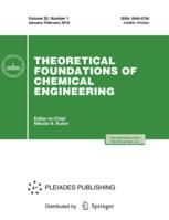 Theoretical Foundations of Chemical Engineering