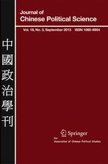 Chinese Journal of Political Science