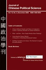 Journal of Chinese Political Science