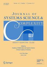 Journal of Systems Science and Complexity