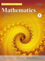 Science China Mathematics