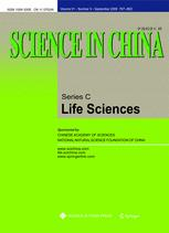 Science in China Series C: Life Sciences