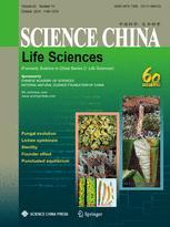 Science China Life Sciences
