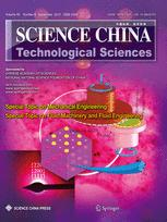 Science in China Series E Engineering & Materials Science