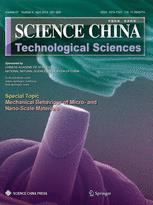 Science China Technological Sciences