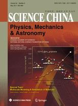 Science China Physics, Mechanics and Astronomy