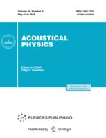 Acoustical Physics