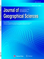 Journal of Geographical Sciences