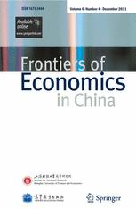 Frontiers of Economics in China