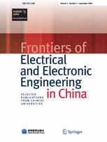Frontiers of Electrical and Electronic Engineering in China
