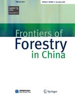 Frontiers of Forestry in China