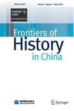 Frontiers of History in China