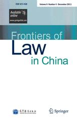 Frontiers of Law in China