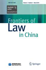 an analysis of the issue of litigation in china This report provides an analysis of general environmental trends in the people's republic of china environmental issues country environmental analysis for.