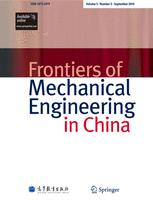 Frontiers of Mechanical Engineering in China