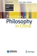 Frontiers of Philosophy in China