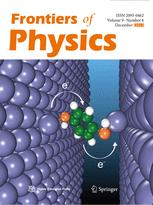 Frontiers of Physics in China