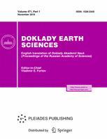 Doklady Earth Sciences