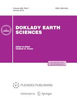 Doklady Earth Sciences