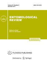 Entomological Review