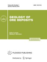 Geology of Ore Deposits