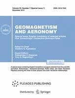 Geomagnetism and Aeronomy