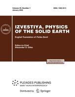 Izvestiya, Physics of the Solid Earth
