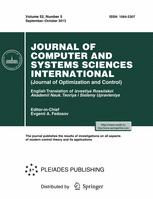 Journal of Computer and Systems Sciences International
