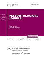 Paleontological Journal