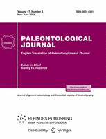 Paleontological Journal