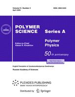 Polymer Science Series A