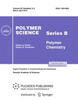 Polymer Science Series B