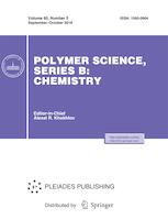 Polymer Science, Series B