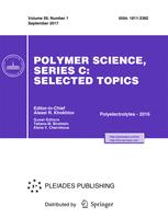 Polymer Science Series C