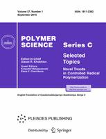 Polymer Science Series C