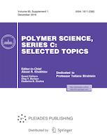 Polymer Science, Series C