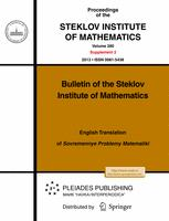 Proceedings of the Steklov Institute of Mathematics