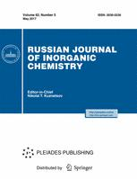 Russian Journal of Inorganic Chemistry