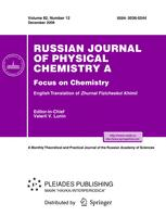 Russian Journal of Physical Chemistry A, Focus on Chemistry
