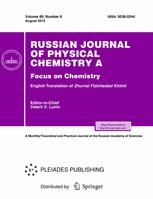 Russian Journal of Physical Chemistry A