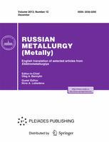 Russian Metallurgy (Metally)