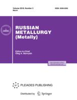 Russian Metallurgy (Metally)