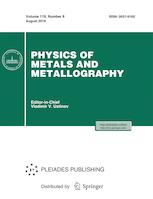 Physics of Metals and Metallography
