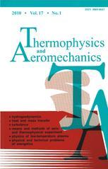 Thermophysics and Aeromechanics