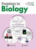 Frontiers in Biology