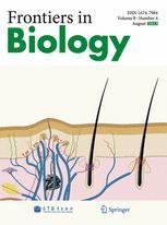Frontiers in Biology