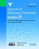 Journal of Zhejiang University-SCIENCE A